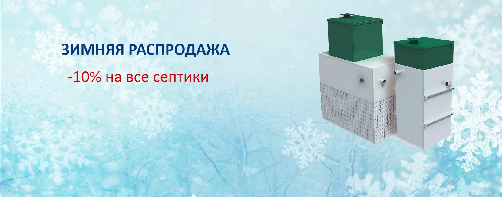 zim-baner2